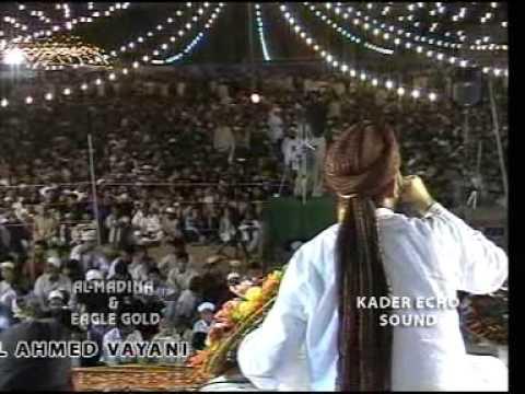 Who Kamal e Husne Huzoor Hai -  Owais Raza Qadri - Album Balaghal...