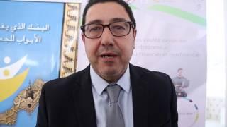 Caravane  Auto Entrepreneur - Agadir - Déclaration M. Mahjoub Chahine - APEFE