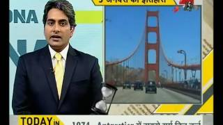 Download DNA: Today in history, 5th January 2017 3Gp Mp4