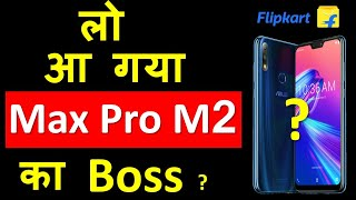 Better Than Asus Zenfone Max Pro M2 ? Coming Soon