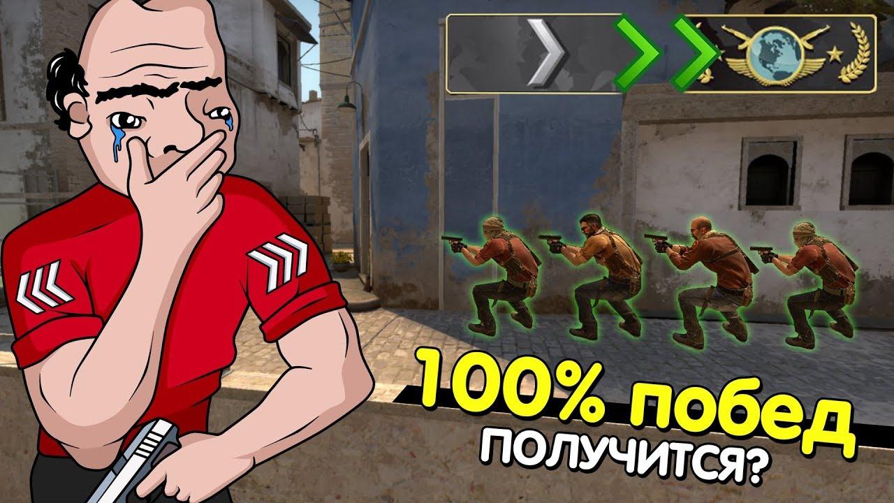 ЛУЧШАЯ СИЛЬВЕР-ТАКТИКА | CS:GO