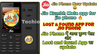 Jio Phone Kumbh Mela Special App   jio Lost and found app   Kumbh mela App 2019   Details in hindi