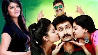 Love Mirror South Indian Movies Dubbed In Hindi Full Movie  # Bollywood Dubbed Movies South Indian