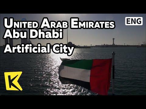 【K】UAE Travel-Abu Dhabi[아랍에미레이트 여행-아부다비]오일머니로 세워진 인공도시/Abu Dhabi/Artificial City/Desert Islands/UAE