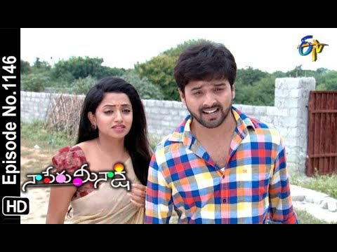 Naa Peru Meenakshi | 5th November 2018| Full Episode No 1146 | ETV Telugu