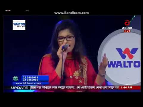 AR KOTO RAAT EKA THAKBO by PRIYANKA II ASIAN TV LIVE - 2017 II