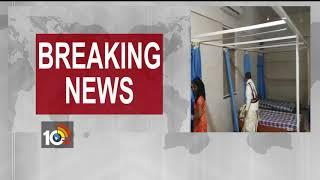 EO Padma Orders To Remove CCTVs In Women Dormitories | Durga Temple | Vijayawada