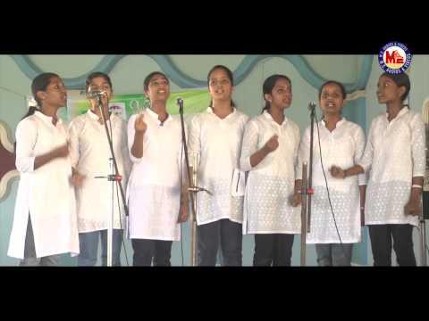 Samghagaanam 34 - Jayathi Jayathi Jaya Hain