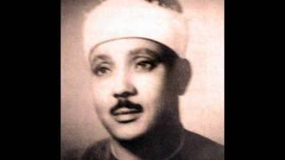 Abdul Basit Surah Al Hujurat, South Africa 1966 عبد الباسط سورة الحجرات