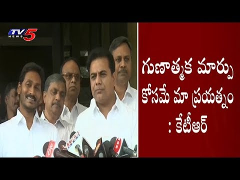 YS Jagan-KTR Press Meet On Federal Front | TV5 News