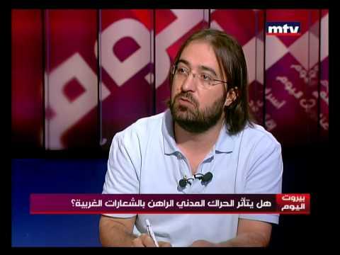 Beirut Al Yawm - Hassan Olleik 06/09/2015