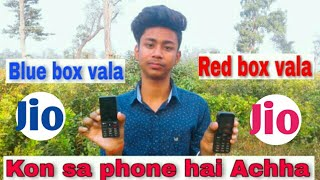 How to best jio phone red box & blue box