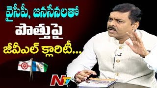 GVL Narasimha Rao Clarifies about BJP Secret Alliance with YCP and Janasena | NTV