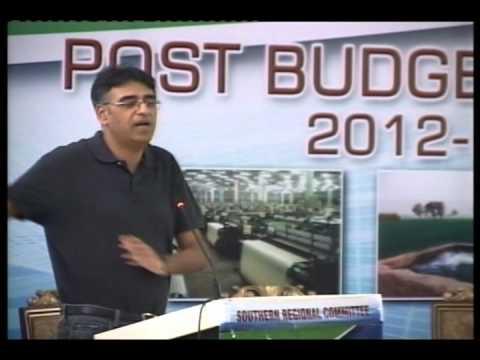 ICAP Post Budget Seminar 2012 Karachi - 07