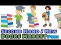 ABC MARKET [ APPA BALWANT CHOWK ] BOOKS AND STATIONERY  MARKET