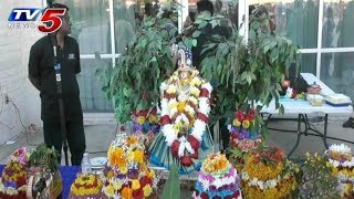 Telangana Association of Greater Houston - TAGH Bathukamma Celebrations | USA