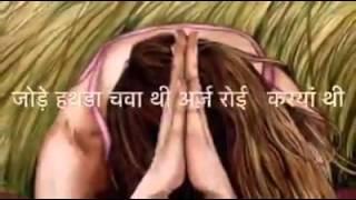 shal haldi halai... #sindhi song