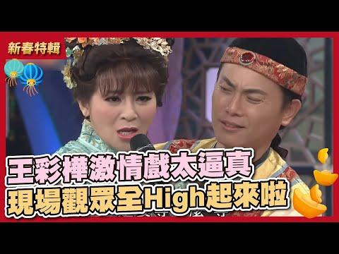 0617現代嘉慶君-華視天王豬哥秀
