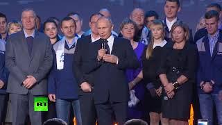 RAW: Putin announces bid to run for president in 2018 election (SUBTITLES)