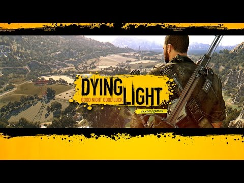 Dying Light:The Following - Обзор
