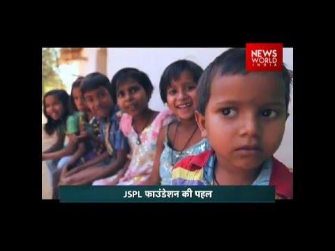 JSPL Bio-Gas Plant Helps Chattisgarh Women