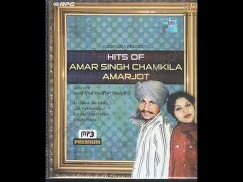 TOP 5 Chamkila Songs