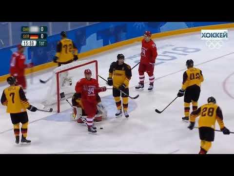 Зимние Олимпийские Игры. Пхёнчан-2018. Хоккей. Финал. Россия 4:3 Германия. Обзор HD.