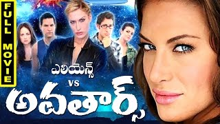 Aliens vs Avatars Telugu Full Movie || Cassie Fliegel, Jason Lockhart, Dylan Vox
