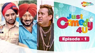 Just Comedy 4u   Punjabi Web Series   HD   Episode 1   With Jaswinder Bhalla Rana Anmol