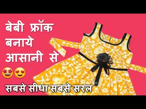 baby frock cutting and stitching Step by step in easy way