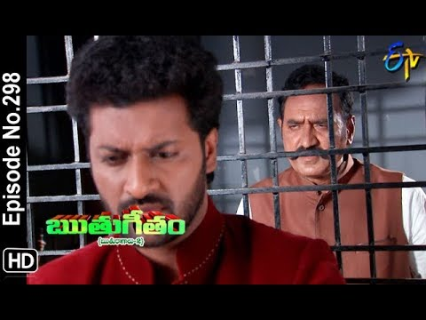 Ruthugeetham (Ruthuragalu-2) | 17th September 2018 | Full Episode No 298 | ETV Telugu
