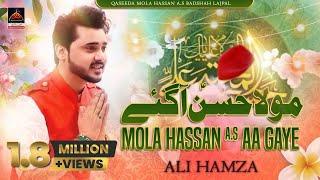 download lagu Qasida - Mola Hassan A.s Aa Gaye - Ali gratis