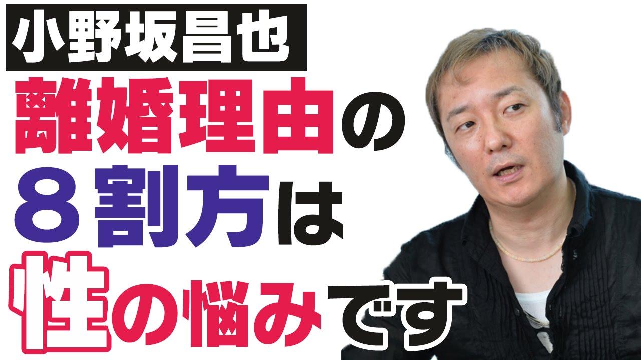 小野坂昌也の画像 p1_29