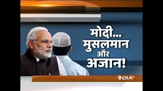 What do Indian Muslims think of Narendra Modi after 3.5 years of his govt?