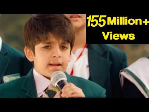 Mujhe Dushman ke Bachon ko Parhana Hai   ISPR New Song   APS Peshawar