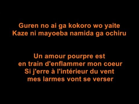 Guren-DOES LYRICS