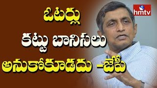 Loksatta Jayaprakash Narayan about Telangana Lok Sabha Election Results | Election Results 2019 |