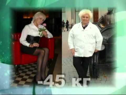 Доктор Борменталь Я похудела на 45 кг! Это здорово