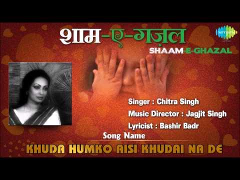 Khuda Humko Aisi Khudai Na De | Shaam-e-ghazal | Chitra Singh video