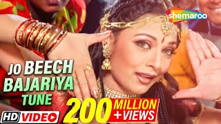 download lagu Jo Beech Bajariya Tune - Ansh Songs - Sapna gratis