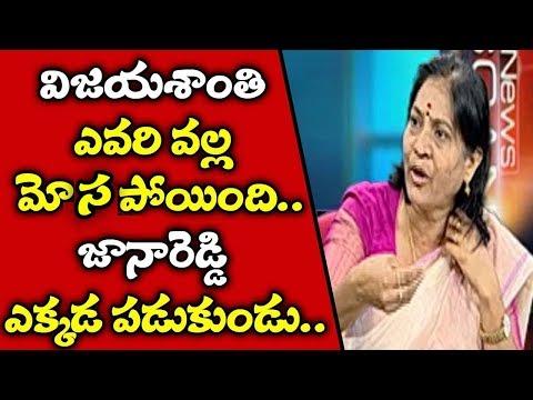 విజయశాంతి ఎవరి వల్ల మోసపోయింది..! | TPCC Spokesperson Indira Shoban Sensetional Comments | TV5News