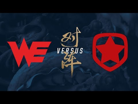 WE vs. GMB | Play-In Day 2 | 2017 World Championship | Team WE vs. Gambit Esports