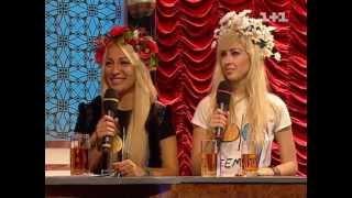 Большая разница - Пародия на женское движение Femen