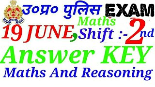 🎯Maths Answer Key 19 june, 2nd shift With detailed Solution