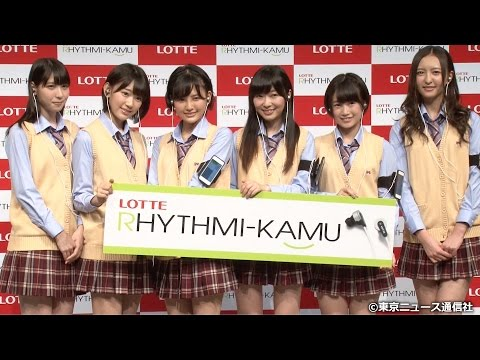 【TNS動画ニュース】HKT48・指原莉乃、30年後の自分に衝撃…ロッテ「RHYTHMI-KAMU」記者発表会