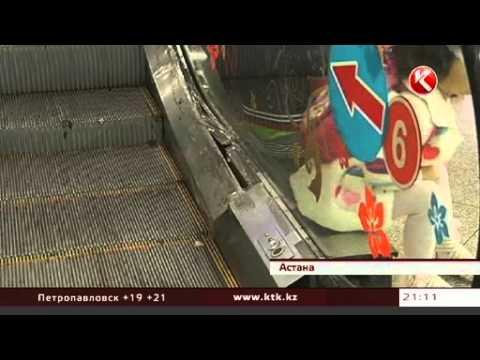 На вокзале в Астане женщину затянуло под ступени эскалатора