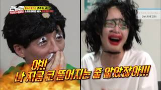 "[RUNNINGMAN THE LEGEND] [EP 406-4] | The third mission ""Keep Your Silence!"" (ENG SUB)"