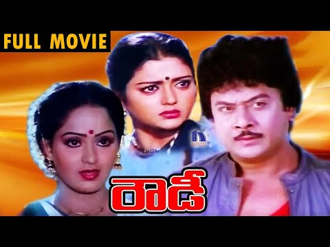 Rowdy Telugu Full Movie || Krishnam Raju, Radha, Bhanupriya, Sharada