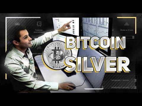 Биткоин Silver и Platinum.  Новые форки и биток на 7000.  Обзор.