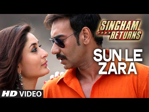 Sun Le Zara Video Song | Singham Returns | Ajay Devgn Kareena Kapoor video